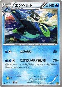 Juego de Cartas Pokemon [pokeka] empoleon [EX Batalla Boost ...
