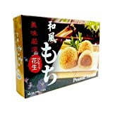 Royal Family - Japanese Mochi Peanut, 7.4-ounce (Pack of 1)