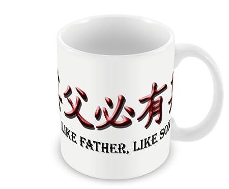 Designer Mug Showing A Japanese Kanji Symbol Meaning Like Father