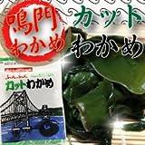 [Naruto seaweed] [Tokushima Prefecture Naruto production] Fuefue cut seaweed / dry cut seaweed 30g
