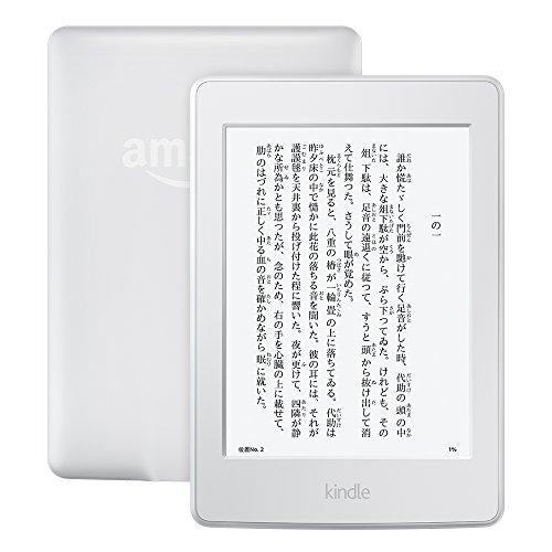 Kindle Paperwhite Wi-Fi 、ホワイト、キャンペーン情報...