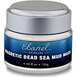 Magnetic Dead Sea Mud Mask for Face, Body, Blackheads, Oily Skin, Deep Cleansing Pore Reducer and Minimizer, Easy Remove with Magnet, 100% Natural Spa Quality by Ebanel - 4.59 OZ / 130 G