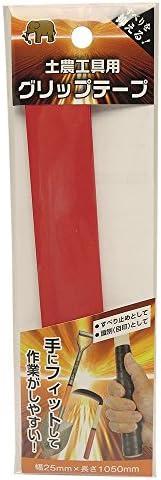 浅香工業 土農工具用グリップテープ レッド