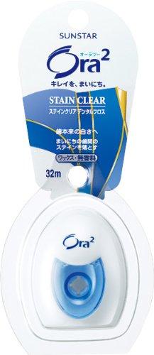 ora2-ora2-stain-clear-dental-floss-fragrance-free-32m