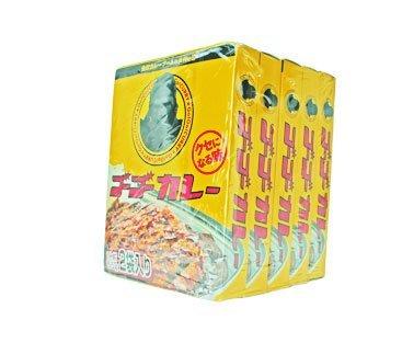 Go Go Curry retort Lou set 1 (2 Kuii X5 boxes) by Go Go Curry