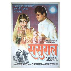 Sasural :1961 Original vintage Bollywood movie poster 30x40