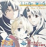 スクラップド・プリンセス OPテーマ - Little Wing