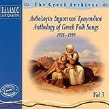 Anthology of Greek Folk Songs 3
