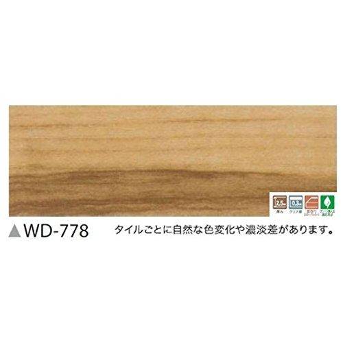 フローリング調 ウッドタイル サンゲツ シュガーメイプル 24枚セット WD-778 生活用品 インテリア 雑貨 インテリア 家具 その他のインテリア 家具 top1-ds-1985601-ah [簡素パッケージ品] B0786BDS62