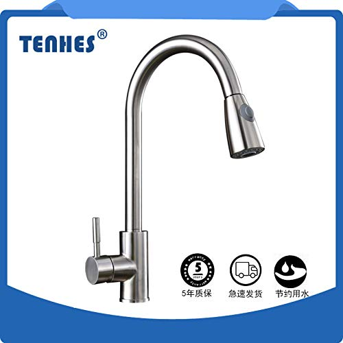 Brass Brushed Black Dish Mixer Faucet Hot and Cold Kitchen Pull Faucet Brass Brushed