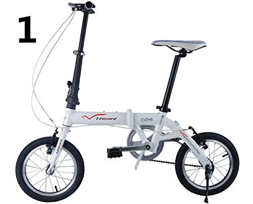 14インチ 折りたたみ自転車 折畳自転車 おりたたみ自転車 MTB おりたたみ自転車W20 B00QA12YSO ホワイト ホワイト