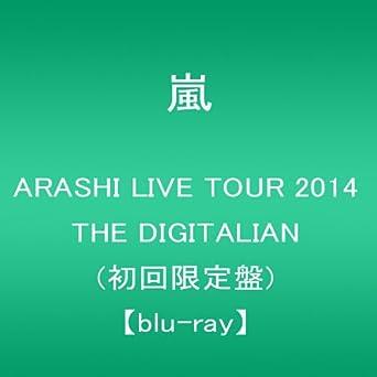 Amazon com: ARASHI LIVE TOUR 2014 THE DIGITALIAN (First Press