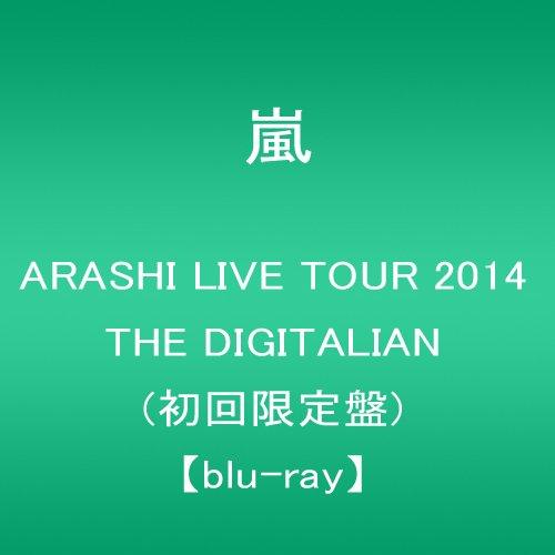 ARASHI LIVE TOUR 2014 THE DIGITALIAN (First Press Limited Edition) [Blu-ray]
