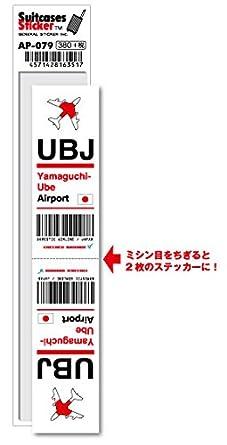 Amazon.co.jp: AP-079 UBJ Yama...
