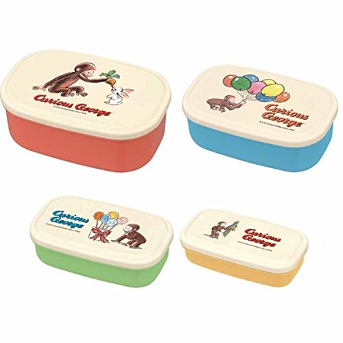 Curious George Nesting Microwavable Food Storage Lunch Box Set of - Curious Lunch George Box