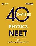40 Days Physics for NEET 2019