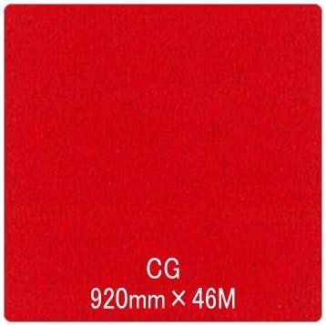 反射シート CG 920mm×46M レッド