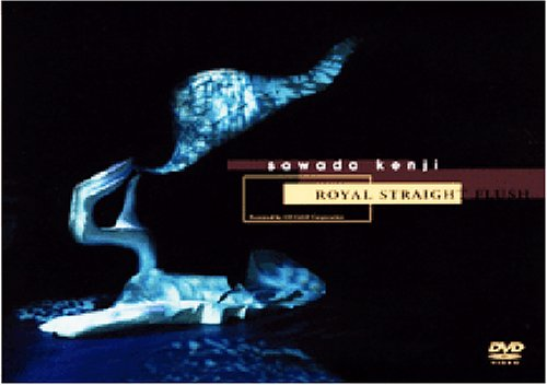 ROYAL STRAIGHT FLUSH [DVD] B0001YB2TS