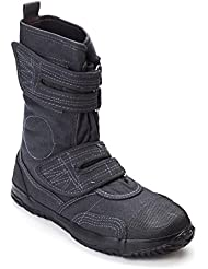 fugu Black Japanese Vegan Boots Most Comfortable Boots: Great Hiking Boots, Work Boots, and Fashion Boots Sturdy...