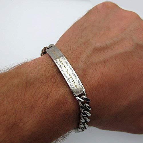 Mens Bracelet Kabbalah Bracelet for Men Blessing Gift Hebrew Prayer Bracelet Jewish Jewelry Shema Israel Bracelet