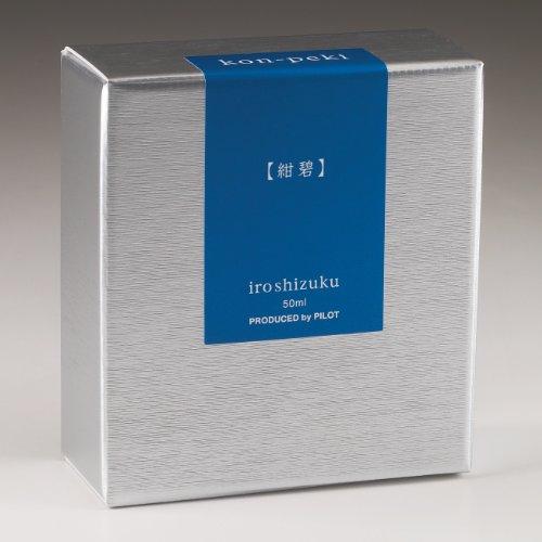 Pilot Iroshizuku Bottled Fountain Pen Ink, Kon-Peki, Deep Blue, Turquoise Blue (69212) by Pilot (Image #3)