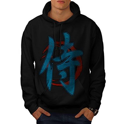 japanese-hieroglyph-calligraphy-men-new-m-hoodie-wellcoda