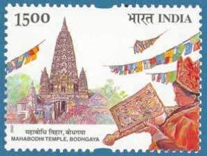 - Sams Shopping Mahabodhi Temple Bodhgaya Thematic Rs15 Stamp