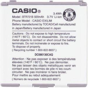 Casio Exilim Battery BTR721B C721 920 mAh