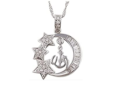 Remi Bijou Beautiful Necklace Pendant Name Of Allah Islamic Muslim