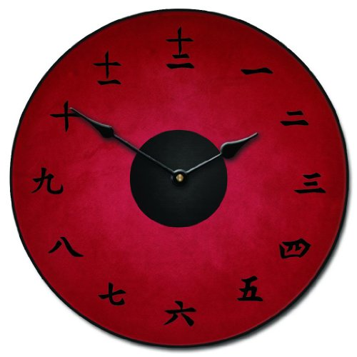Kanji Red Wall Clock, in 8 sizes, Whisper Quiet, non-ticking