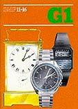 SMP 11-16 Book G1, School Mathematics Project, 0521317525