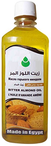 Pure Organic Virgin Bitter Almond Oil Face Skin Care Removes Wrinkles Eczema 132 (Weight: 250ml = 8.8oz)