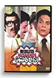 Reckless Husbands (Arabic DVD) #104 by Adel Imam