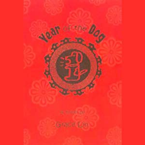 Year of the Dog Audiobook