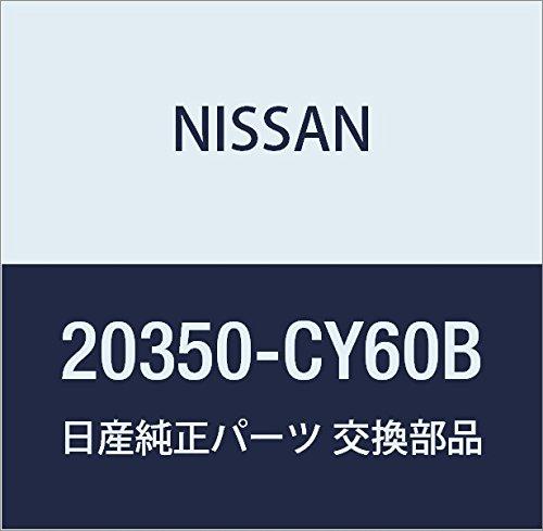 NISSAN (日産) 純正部品 マフラー アッセンブリー ポスト セドリック/グロリア 品番20350-V5310 B01LXMA9EL セドリック/グロリア|20350-V5310  セドリック/グロリア
