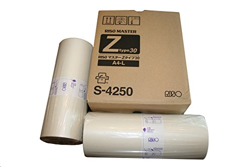 RISO A4 RZ200 Paper Master Roll S-4250 (2 Rolls/Ctn)