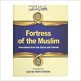 Să înțelegem islamul