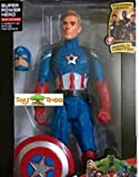 Toy Tree Avenger 2 Age Of Ultron Action Figure Series With LED Light On Chest (Captain America)