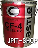 ディーゼル用エンジンオイル トヨタ キャッスル CF-4/10W-30(20L缶)