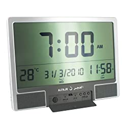 AlFajr Large Azan Digital Clock Jumbo CJ-07 (15 LCD) Al Fajr Islamic Muslim Prayer