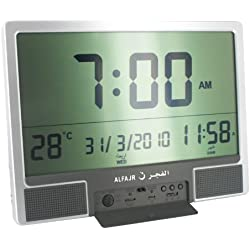 "AlFajr Large Azan Digital Clock Jumbo CJ-07 (15"" LCD) Al Fajr Islamic Muslim Prayer"