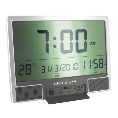 AlFajr Large Azan Digital Clock Jumbo CJ-07 (15