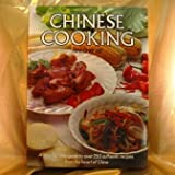 Chinese Cooking, Outlet Book Company Staff and Random House Value Publishing Staff, 0517644541