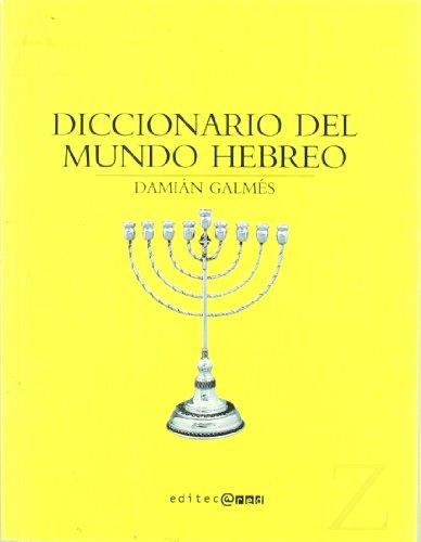Diccionario hebraico de la A a la Z