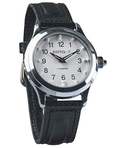 - Vostok KOMANDIRSKIE Braille Russian Mechanical Wrist Watch for The Visually Impaired #491210