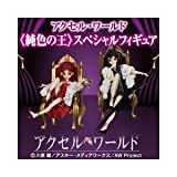 (Black snow princess) king Special figure skating of [for a limited number obtaining] Accel World pure color all 2 kinds of sets (Nico) (japan import)