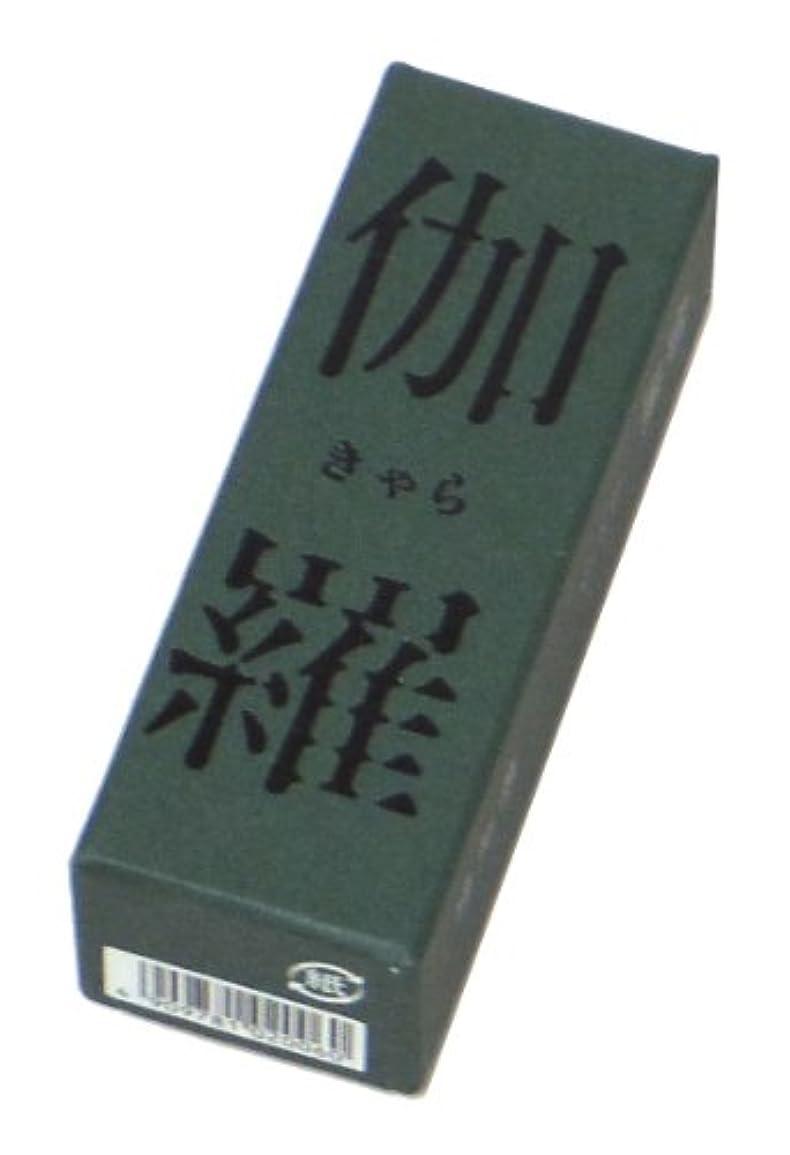 アヒルけがをする大洪水鳩居堂のお香 香木の香り 伽羅 20本入 6cm