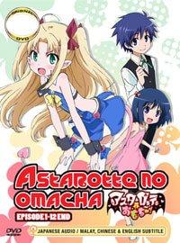 Astarotte's Toy / Astarotte no Omocha! DVD (TV) : Complete Box Set