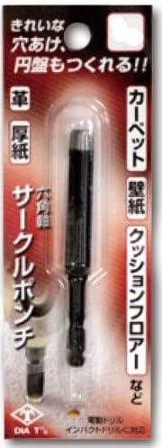 ダイヤティー 六角軸サークルポンチ 10mm №710