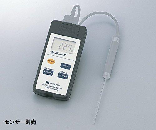 熱研1-8348-01防水型デジタル温度計(ハイパーサーモ)本体SN350Ⅱ B07BD2V7RX